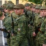 неправильный прикус армия