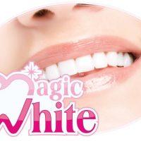 Мэджик вайт эффективное отбеливание зубов