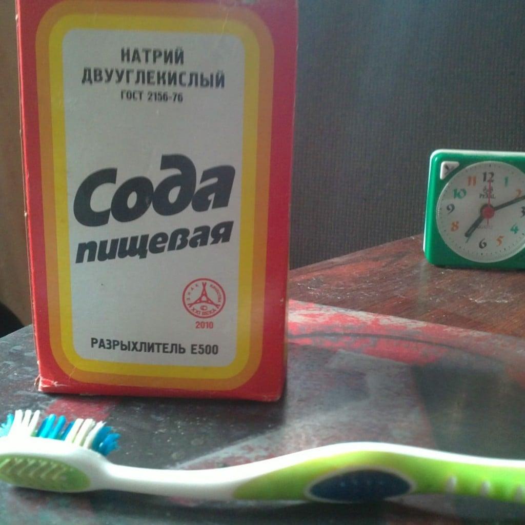 Сода отбелить зубы в домашних условиях