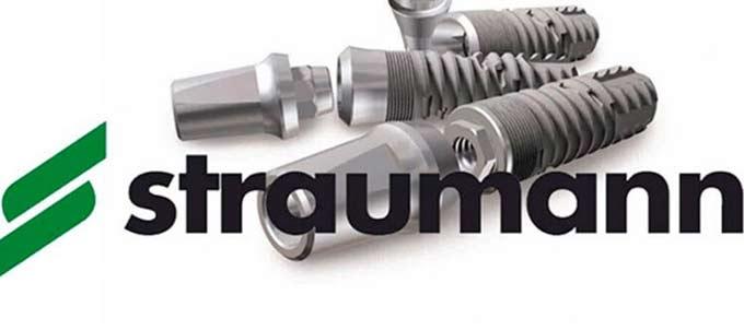швейцарские импланты Straumann