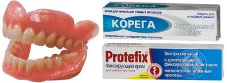 обзор клея для зубных протезов
