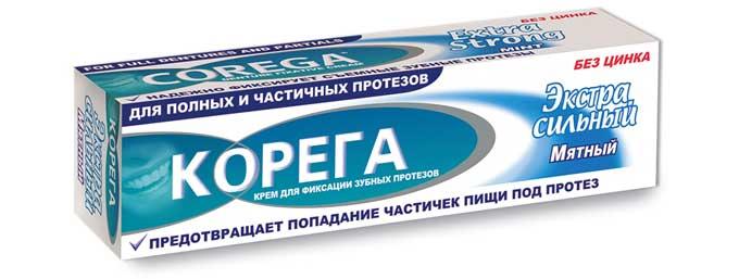 фиксирующий крем для зубных протезов