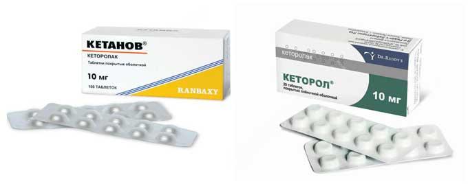 таблетки от зубной боли кеторол