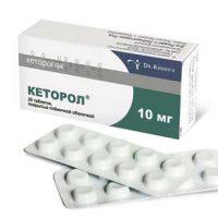 Кеторол — таблетки от зубной боли, показания и противопоказания