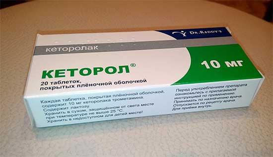 кеторол при зубной боли
