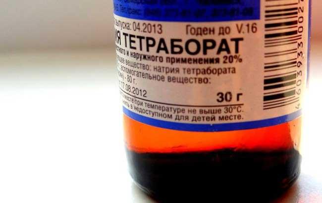 натрия тетраборат при стоматите у детей