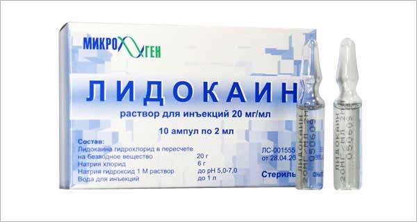 лидокаин спрей при зубной боли