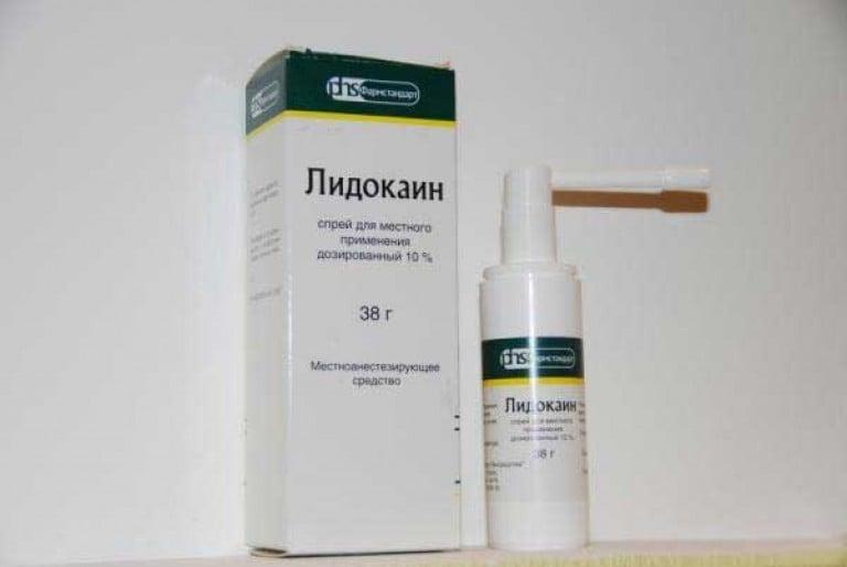 lidokain-sprey-chtobi-stoyal