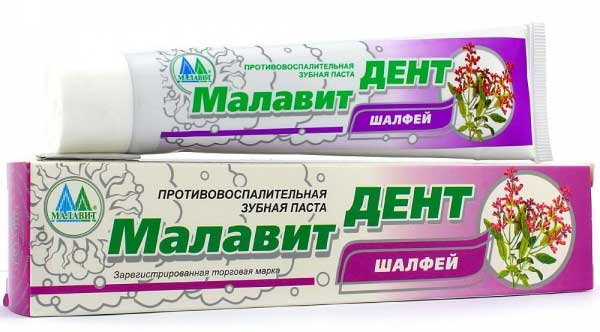 зубная паста с шалфеем