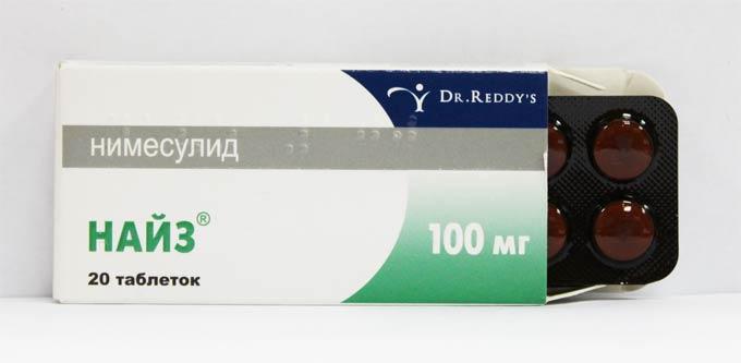 таблетки от зубной боли найз