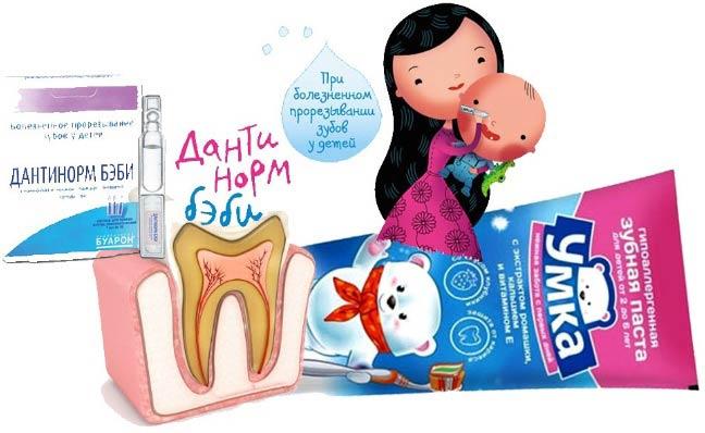 зубная паста умка