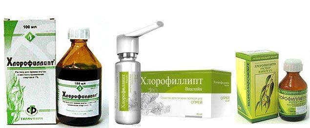 хлорофиллипт от стоматита