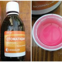 Как использовать Стоматидин при лечении стоматита у взрослых и детей