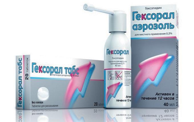 гексорал от стоматита