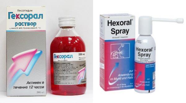 гексорал при стоматите у детей