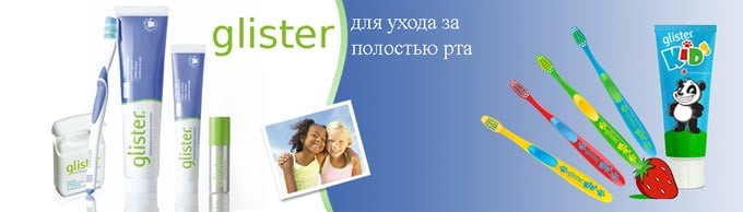 Glister Amway