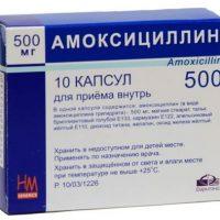 Предотвращаем воспаление после удаления зуба с помощью амоксициллина