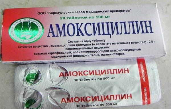 амоксициллин при зубной боли