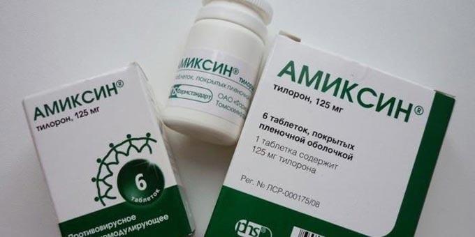 амиксин при стоматите
