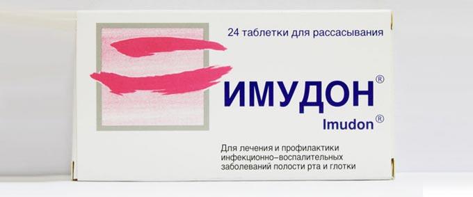 имудон от стоматита