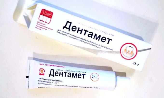 дентамет для полости рта