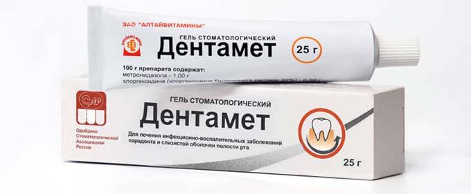 стоматологический гель